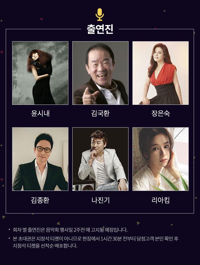 2019청춘음악회10회